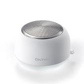 ONPRO MA-SPN5 真無線藍牙5.0小夜燈喇叭 白色 磁吸式