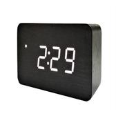 木紋LED數位電子鬧鐘 小長方形 黑