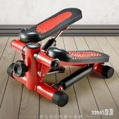家用多功能運動器材踏步機拉力防滑模擬室內登山靜音室內運動收納TA5381【Sweet家居】