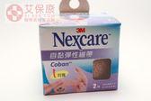 3M Nexcare 自黏彈性繃帶 1吋,2捲/盒,膚色【艾保康】