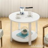 茶幾圓形小圓桌現代沙發邊幾邊櫃簡約角幾北歐邊桌電話桌 水晶鞋坊YXS