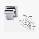 【 麗室衛浴】 國產 台灣製 LS-261 外露式不鏽鋼捲筒衛生紙架 #304