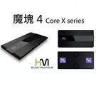 台灣 弘茂 HME 第四代【Core x 魔塊4 X120 】海水燈 軟體燈 珊瑚燈 SPS LPS