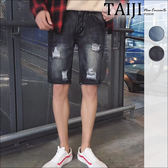 牛仔短褲‧刷白破壞牛仔短褲‧二色【NQYBA605】-TAIJI-