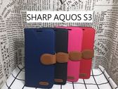 【KOMA皮套】夏普 SHARP AQUOS S3 FS8032 6吋 牛仔布紋測掀手機套/書本翻頁式磁扣保護套/插卡