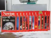 【書寶二手書T8/雜誌期刊_PDV】牛頓_92~103期間_共12本合售_地球環境1990