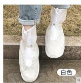 戶外下雨天 防雨鞋套男女士成人學生加厚耐磨底防滑 綁帶防水鞋套 貝芙莉女鞋