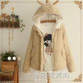 冬季新款寬鬆面包服女棉服韓版學生短款加厚顯瘦棉衣外套小棉襖潮『小宅妮時尚』