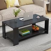 茶几 茶几簡約現代家用客廳小桌子木質小方桌出租房矮桌組裝小戶型茶桌【幸福小屋】