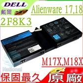 DELL  Alienware M17X  R5, M18X R3 電池(原廠)-戴爾 2F8K3, 17R1,17R2,17R5, P18E, 0G33TT, 0KJ2PX,M17X R3