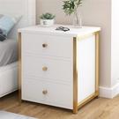 床頭櫃 現代輕奢簡約白色北歐風金屬鐵藝臥室經濟型網紅床邊柜TW【快速出貨八折搶購】