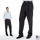 【NST Jeans】英倫 深灰細緻羊毛人字紋 打摺西裝褲(中高腰寬版)001(7255)