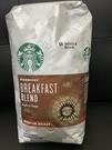 好市多 STARBUCKS 早餐綜合咖啡...