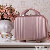 行李箱 小箱子包14寸手提行李箱女化妝品收納箱16寸大容量迷你旅行化妝箱 3C優購