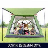 聖誕狂歡 戶外大型鋁桿自動帳篷 多人方頂帳篷免搭公園休閒涼棚5-8人