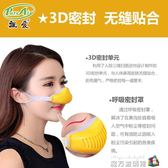 n95口罩飄愛鼻罩  透氣 可清洗易呼吸黑色一次性口罩男女神pm2.5 活性碳口罩兒童口罩 魔方數碼館
