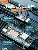 轉接線 圖拉斯華為耳機轉接頭typec轉換器p40pro手機mate30小米9二合一充電nova5安卓type線tpc接頭 夢藝
