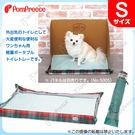 PetLand寵物樂園《日本Pompreece》寵物外出攜帶用尿布盆5002尿盆S- 蘇格蘭格/ 寵物外出好幫手[預購]