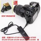 相機線尼康D90 d7100 D5200 D5100d750d7000 快門線 尼康單反相機配件 小山好物