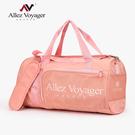 旅行袋 運動包 行李袋 收納袋 側背包 斜背包 圓筒大容量 奧莉薇閣 旅行包