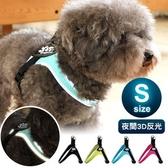 YSS 寵物PU綿防水耐用3D反光Y型一秒穿胸背帶S(4色)馬卡黑