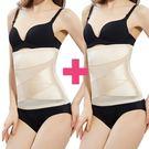 2件裝產婦收腹帶冰絲束腰帶美體束縛塑身