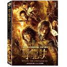 尋龍訣 DVD  (音樂影片購)