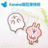 【Kanahei扇型便條紙】Norns 正版 卡娜赫拉小雞P助 兔兔 MEMO紙信紙 文具 便條本