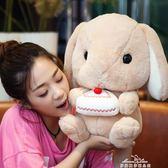 大號可愛玩偶公仔抱枕兔子毛絨玩具布娃娃超萌睡覺抱女孩搞怪  『夢娜麗莎精品館』YXS