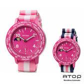 ATOP|世界時區腕錶-24時區AWA帆布系列