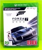[玉山最低網] 初回版 XBOX ONE 極限競速 7 Forza Motorsport 7 亞洲中文版