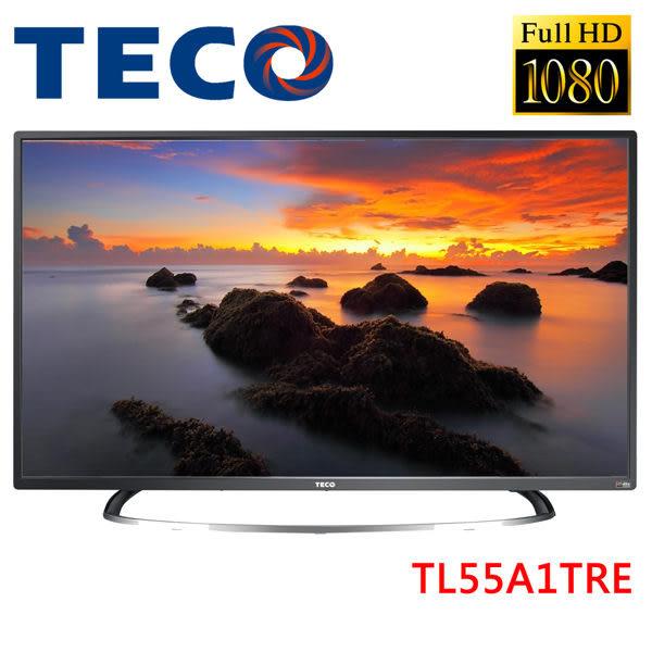 《福利品+送壁掛架及安裝》TECO東元 55吋TL55A1TRE Full HD液晶顯示器附視訊盒(全機東元保固一年)