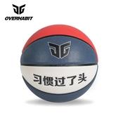 JG軍哥創牌籃球籃球室內外通用耐磨防滑籃球個性七號籃球