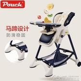 寶寶餐椅兒童多功能嬰兒餐椅可折疊便攜式吃飯桌椅座椅 居樂坊生活館YYT