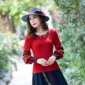 秋冬新款原創民族風女裝復古刺繡針織衫女士上衣修身打底衫冬 週年慶降價