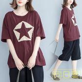 加肥加大碼女裝短袖t恤顯瘦胖妹妹夏裝韓版文藝寬鬆百搭上衣