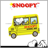 【愛車族購物網】SNOOPY 史奴比安全帶鬆緊扣-可愛巴士(1入)