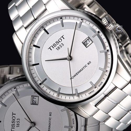 Tissot T-Classic  簡約動力儲存機械錶 T0864071103100