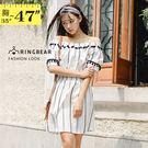 小洋裝--氣質甜美夏日女孩性感露肩條紋鬆緊收腰設計連身裙(白XL-3L)-D528眼圈熊中大尺碼◎