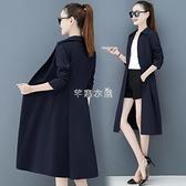 風衣今年流行女裝2021新款春季氣質中長款顯瘦矮小個子大衣外套 快速出貨