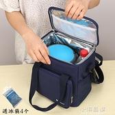 韓式加厚圓形飯盒袋大號便當包手提保溫桶袋子防水冷藏保鮮冰包『小淇嚴選』