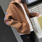 飛行外套 秋季日繫復古外套男正韓潮流學生寬鬆棒球服【全館限時八折搶購】