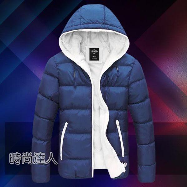 正韓羽絨服中長版外套男青少年學生外套冬季輕薄款連帽外套熱賣夯款