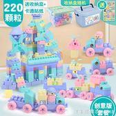 兒童積木拼裝玩具益智大塊大顆粒男孩智力開發塑料女孩寶寶拼插 漾美眉韓衣