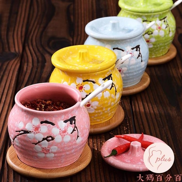 帶蓋陶瓷調味罐豬油罐放鹽調味盒日式辣椒油罐家用【大碼百分百】