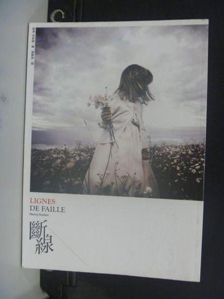 【書寶二手書T7/翻譯小說_GQD】斷線_陳蓁美, 南希‧休斯