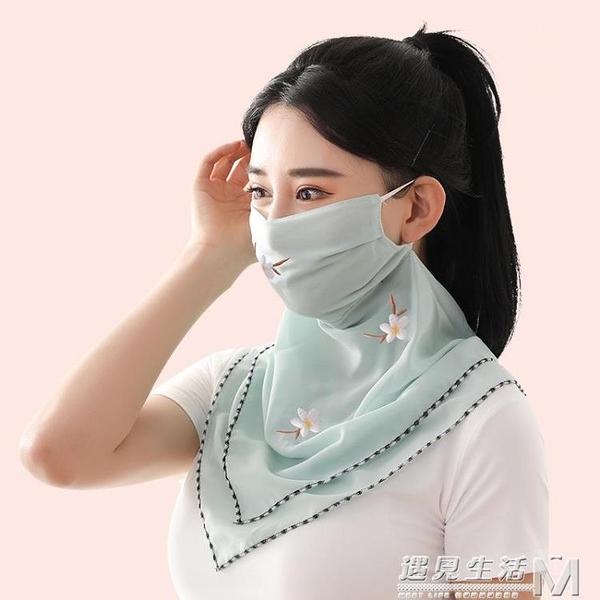 夏季防曬面罩女薄款透氣夏天防紫外線口覃護頸大口罩遮陽全臉面紗 遇見生活