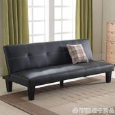 小戶型折疊沙發床 可折疊客廳單人雙人三人簡易兩用皮藝懶人沙發QM 橙子精品