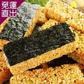 瘋神邦 美味海苔燒米果235g/包x10包【免運直出】