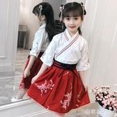 女孩套裝兩件套洋氣韓版8歲套裙2020新款童裝寶寶洋裝小童夏款 yu13475【棉花糖伊人】